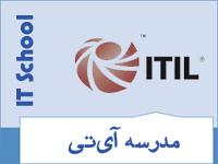 خاطرات ITIL