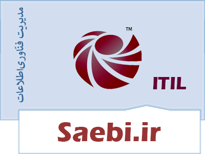 ITIL چیست؟